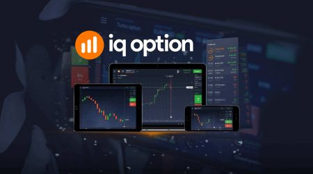 How to Download and Install IQ Option Application for Laptop/PC (Windows, macOS)